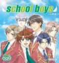 【主題歌】TV 学園ヘヴン OP「school boys」/YAMOTOの画像