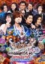 【Blu-ray】イベント 仮面ライダージオウ ファイナルステージ&番組キャストトークショー DXウォズライドウォッチ版の画像