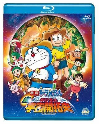 【Blu-ray】劇場版 ドラえもん 新・のび太の宇宙開拓史