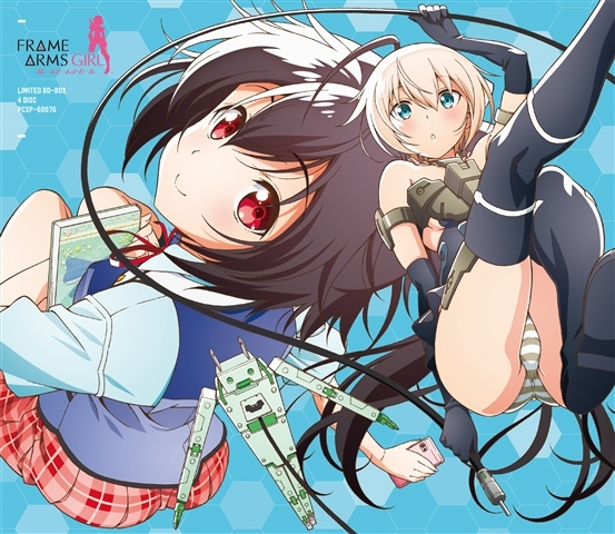 【Blu-ray】TV フレームアームズ・ガール Blu-ray BOX