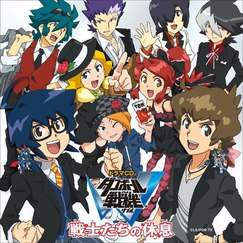 【ドラマCD】ドラマCD ダンボール戦機 戦士たちの休息