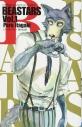 【ポイント還元版(10%)】【コミック】BEASTARS 1~11巻セットの画像