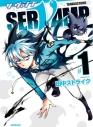 【ポイント還元版(10%)】【コミック】SERVAMP-サーヴァンプ- 1~13巻セットの画像