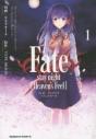 【ポイント還元版( 6%)】【コミック】Fate/stay night [Heaven's Feel]  1~7巻セットの画像