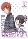 【Blu-ray】TV Fate/kaleid liner プリズマ☆イリヤ ドライ!! 第6巻 限定版の画像