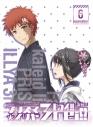 【DVD】TV Fate/kaleid liner プリズマ☆イリヤ ドライ!! 第6巻 限定版の画像