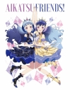 【Blu-ray】TV アイカツフレンズ! Blu-ray BOX 3の画像
