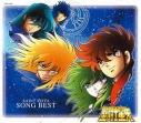 【アルバム】聖闘士星矢 SONG BESTの画像