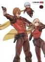 【DVD】劇場版 CYBORG009 CALL OF JUSTICE 第1章の画像