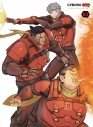 【DVD】劇場版 CYBORG009 CALL OF JUSTICE 第3章の画像