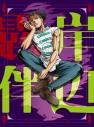 【Blu-ray】岸辺露伴は動かない OVA コレクターズエディションの画像