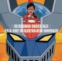 【アルバム】マジンガーZ 40周年記念 水木一郎 ALL OF MAZINGER SONGSの画像