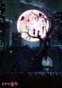 【Blu-ray】TV ゲゲゲの鬼太郎 第6作 Blu-ray BOX7の画像