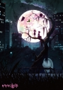 【DVD】TV ゲゲゲの鬼太郎 第6作 DVD BOX7の画像