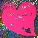 【アルバム】堀江美都子/堀江美都子 40th Encoreの画像