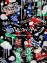 【Blu-ray】舞台 ヒプノシスマイク-Division Rap Battle- Rule the Stage -track.1- 初回限定版の画像