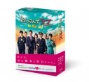 【Blu-ray】ドラマ おっさんずラブ-in the sky- Blu-ray BOXの画像