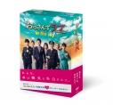 【DVD】ドラマ おっさんずラブ-in the sky- DVD BOXの画像