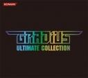 【サウンドトラック】ゲーム GRADIUS ULTIMATE COLLECTION 完全生産限定盤の画像