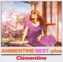 【アルバム】クレモンティーヌ/アニメンティーヌ・ベスト+ 初回生産限定盤の画像