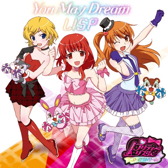 【主題歌】TV プリティーリズム オーロラドリーム OP「You May Dream」/LISP