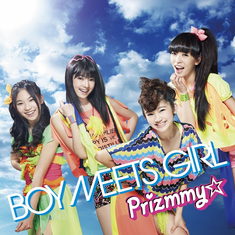 【主題歌】TV プリティーリズム・レインボーライブ OP「BOY MEETS GIRL」/Prizmmy☆ 通常盤