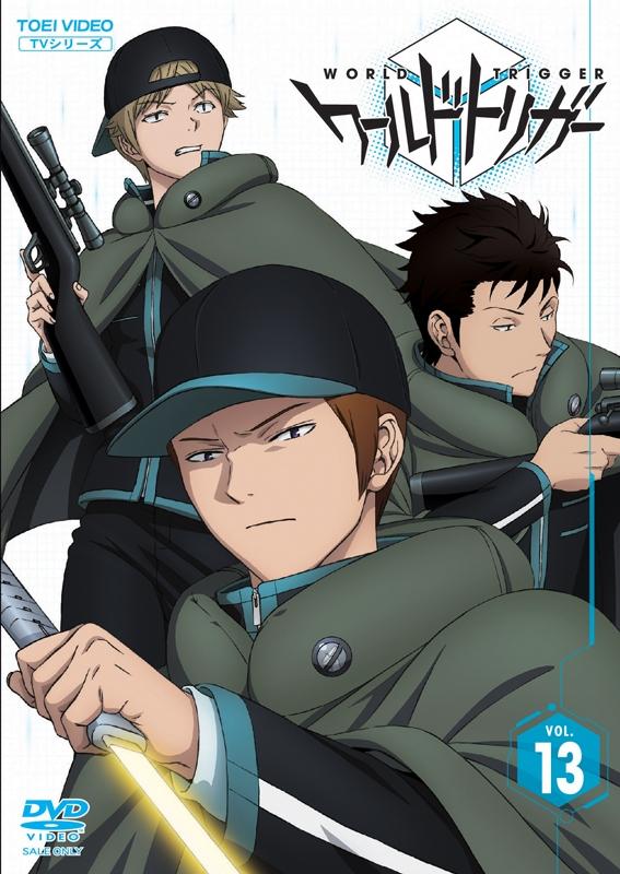 【DVD】TV ワールドトリガー VOL.13