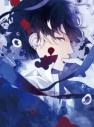 【DVD】アニメ DIABOLIK LOVERS MORE,BLOOD アニメイト限定版 Iの画像