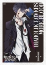 【DVD】アニメ DIABOLIK LOVERS MORE,BLOOD 通常版 Iの画像