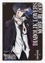 【DVD】アニメ DIABOLIK LOVERS MORE,BLOOD 通常版 Iの画像