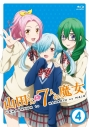 【Blu-ray】TV 山田くんと7人の魔女 Vol.4の画像