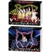 AKB48/春の単独コンサートinさいたまスーパーアリーナ AKB48ヤングメンバー全国ツアー ~未来は今から作られる~/AKB48春の単独コンサート~ジキソー未だ修行中!~