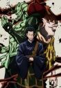 【Blu-ray】TV 呪術廻戦 Vol.8 初回生産限定版の画像