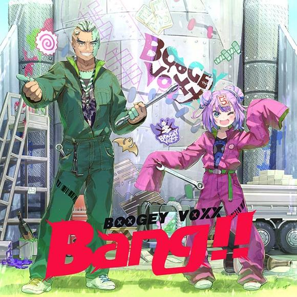 【アルバム】BOOGEY VOXX/Bang!!