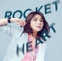 【マキシシングル】新田恵海/ROCKET HEART 生産限定盤の画像