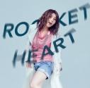 【マキシシングル】新田恵海/ROCKET HEART 通常盤の画像