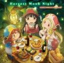【主題歌】TV ハクメイとミコチ ED「Harvest Moon Night」/ミコチ&コンジュ(CV.下地紫野&悠木碧)の画像