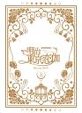 【Blu-ray】TV 明治東亰恋伽 Blu-ray BOX 上巻の画像