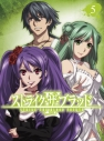 【Blu-ray】ストライク・ザ・ブラッド IV OVA Vol.5 初回仕様版の画像