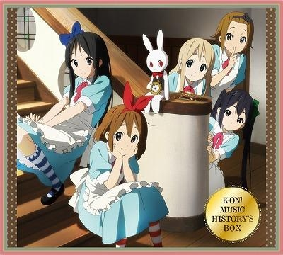 【アルバム】K-ON! MUSIC HISTORY'S BOX