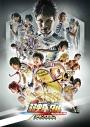 【Blu-ray】舞台 弱虫ペダル 新インターハイ篇~箱根学園王者復格~の画像