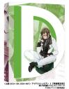 【Blu-ray】TV アイドリッシュセブン 2 特装限定版の画像