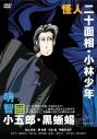 【DVD】新春朗読シアター2019完全版の画像
