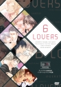 【DVD】6 LOVERSの画像