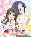 【Blu-ray】TV To LOVEる-とらぶる-ダークネス 第4巻 初回生産限定版の画像