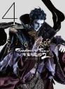 【DVD】Thunderbolt Fantasy 東離劍遊紀2 4 完全生産限定版の画像