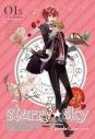 【DVD】TV Starry☆Sky vol.1 ~Episode Capricorn~ スタンダードエディションの画像