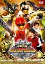 【DVD】TV スーパー戦隊シリーズ 動物戦隊ジュウオウジャー VOL.9の画像