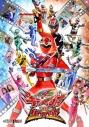 【Blu-ray】映画 魔進戦隊キラメイジャーVSリュウソウジャー スペシャル版 初回生産限定の画像