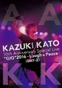 """【DVD】加藤和樹/10th Anniversary Special Live """"GIG"""" 2016 ~Laugh&Peace~ ALL ATTACK KK DAY-2の画像"""